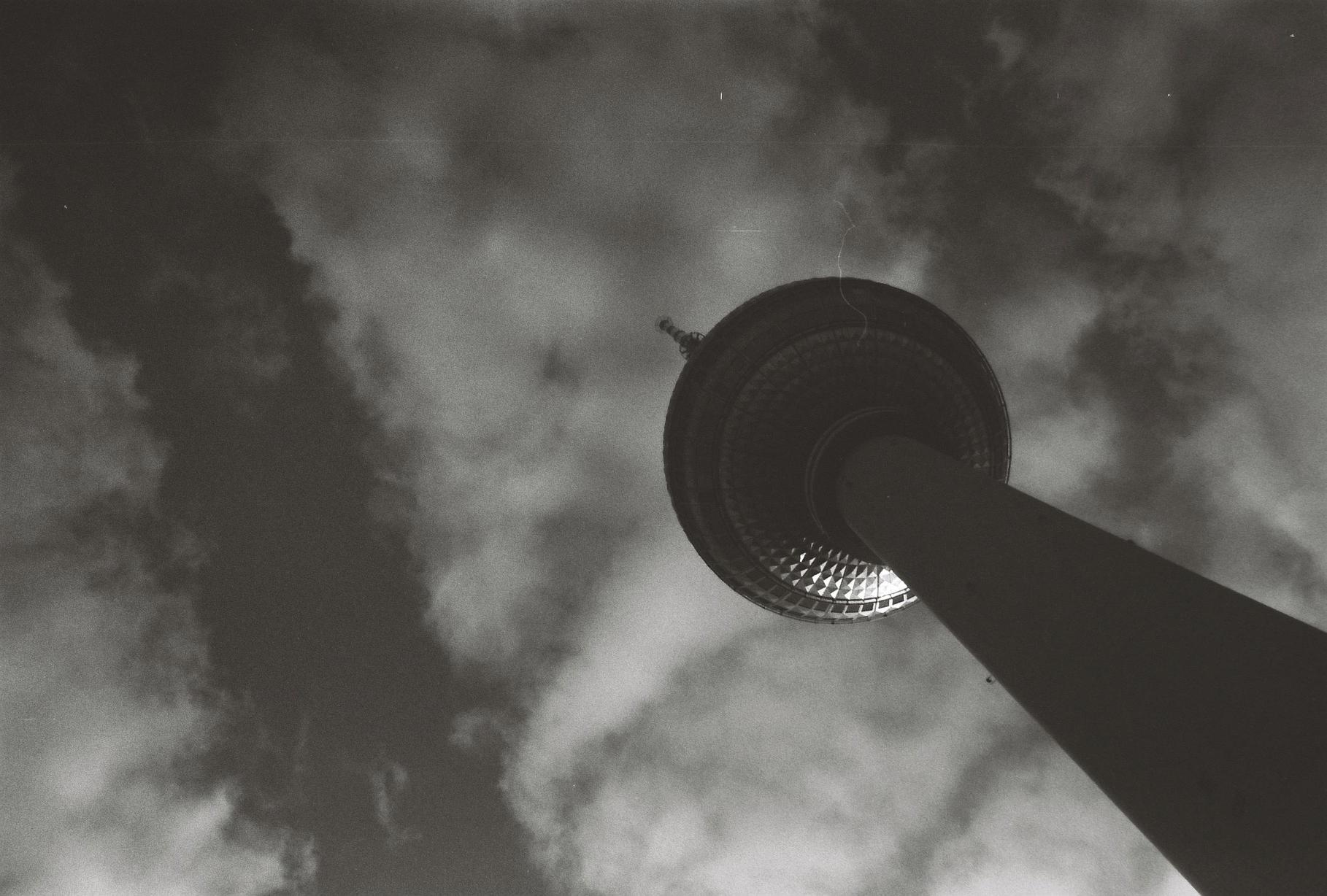 Про Місто-Мрію